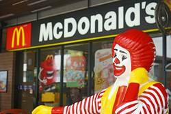 台中首間麥當勞舊照曝光 35年前最夯飲料竟是它