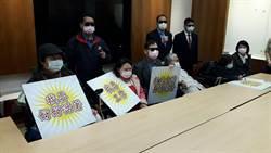 身障團體請命 盼政府發社福券讓他們活下去