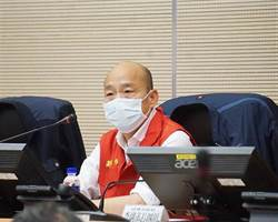 高雄防疫挨轟  韓國瑜嘆遭抹黑