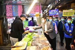 竹縣公有市場落實防疫 每周定期消毒