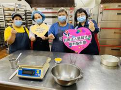 疫情嚴峻 訂購蘭智特製蛋糕在家慶祝母親節溫馨又安全