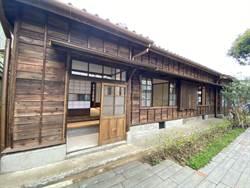 北埔公學校宿舍修復 未來將成龍瑛宗文學館