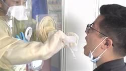 自費檢驗新冠病毒 中市核定每件5千元