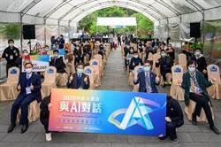AI對話競賽首獎兩度從缺 科技部盼提升中文辨識