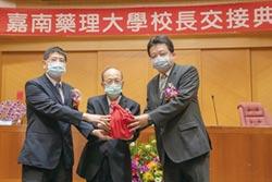 嘉藥李孫榮教授 接第七任校長