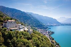 瑞士在台教育展 4/25、4/26線上開辦