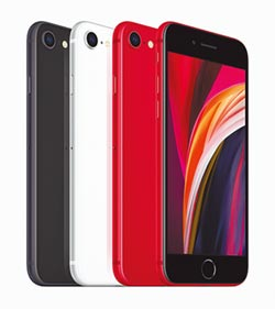 iPhone SE今開賣 五大電信佛系以對