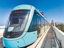 輕軌藍海線第一期 目標年底通車