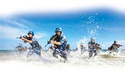 深藍雄心 解放軍海軍印度洋圖強