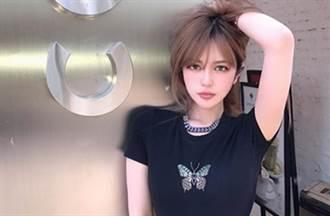 羅志祥凌晨PO文道歉 周揚青自爆分手後檢查性病還點名「她」