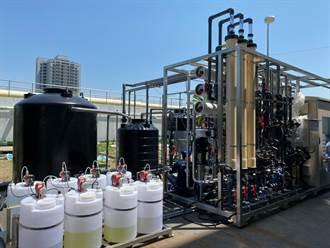 緩解南科用水壓力 台南3再生水廠目標每日供給6.3萬噸