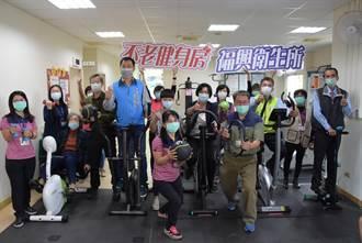 彰化》不老版洛基來了 26鄉鎮不老健身房將遍地開花