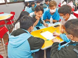 外籍教師互動教學 反應熱烈
