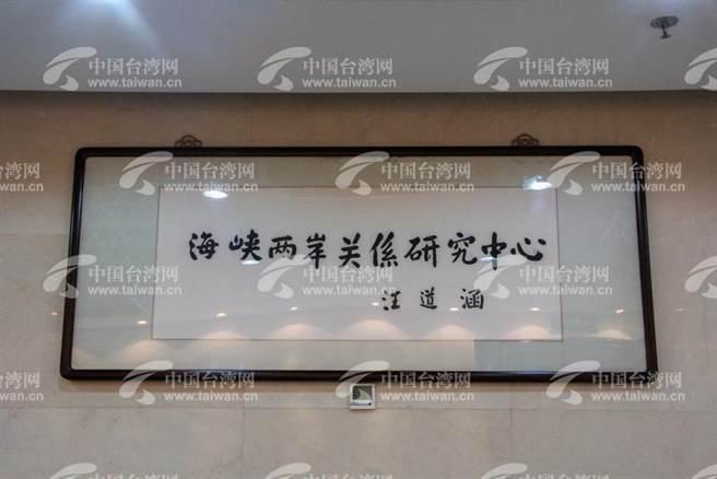 海研中心研究員撰文稱,認清「中華民國台灣」的「台獨」底色。(中國台灣網)