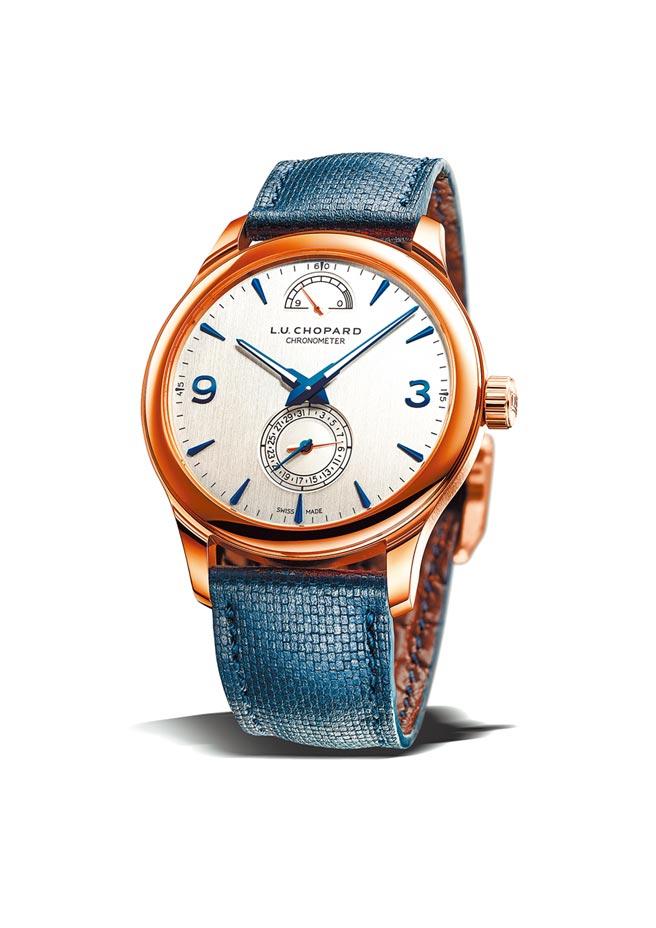 蕭邦L.U.C Quattro腕表,85萬9000元。(CHOPARD提供)