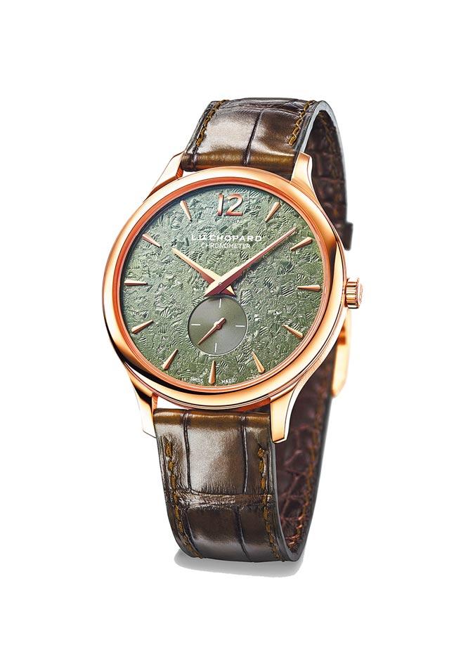 蕭邦L.U.C XPS腕表,採用公平採礦認證的玫瑰金表殼,59萬 8000元。(CHOPARD提供)