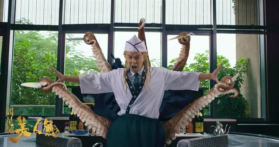 罗志祥在《美人鱼》饰演八爪人鱼。(取自《美人鱼》微博)