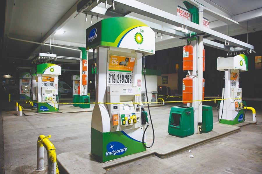 石油負價格,重創全球經濟。圖為4月20日,紐約一家加油站因顧客減少提早結束營業。(新華社)