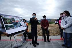 新北》樹林鹿角溪公園 首座原住民射箭場啟用