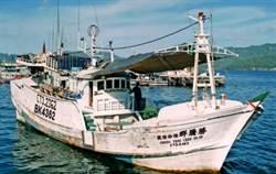 琉球漁船疑未懸掛國旗 遭印尼登檢查扣