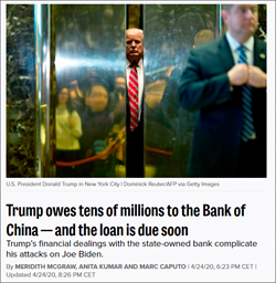 美媒爆料:川普積欠中國銀行巨額債務 2022年到期