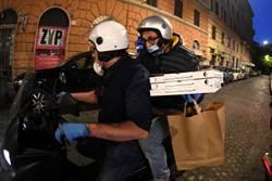 歐洲疫情放緩  準備逐步解封