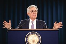 Fed每月揭露 企業貸款金額