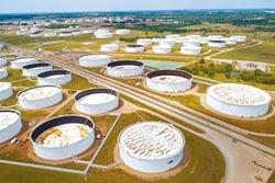 美庫欣儲油槽 接近滿水位
