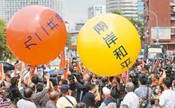 陸緊盯中華民國台灣關鍵字