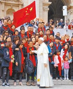 陸美台梵拉鋸 教宗不會訪武漢