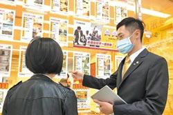 業績逆增 永慶前4月展店逾50店
