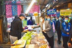竹縣傳統市場 每周定期消毒