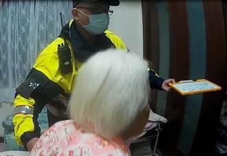 阿嬤誤會女看護餵毒喊救命 中市警巧用寫字板談心