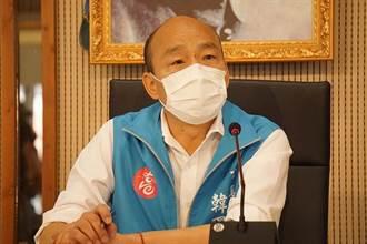 網友:韓國瑜是覺青急欲擺脫的恐懼?