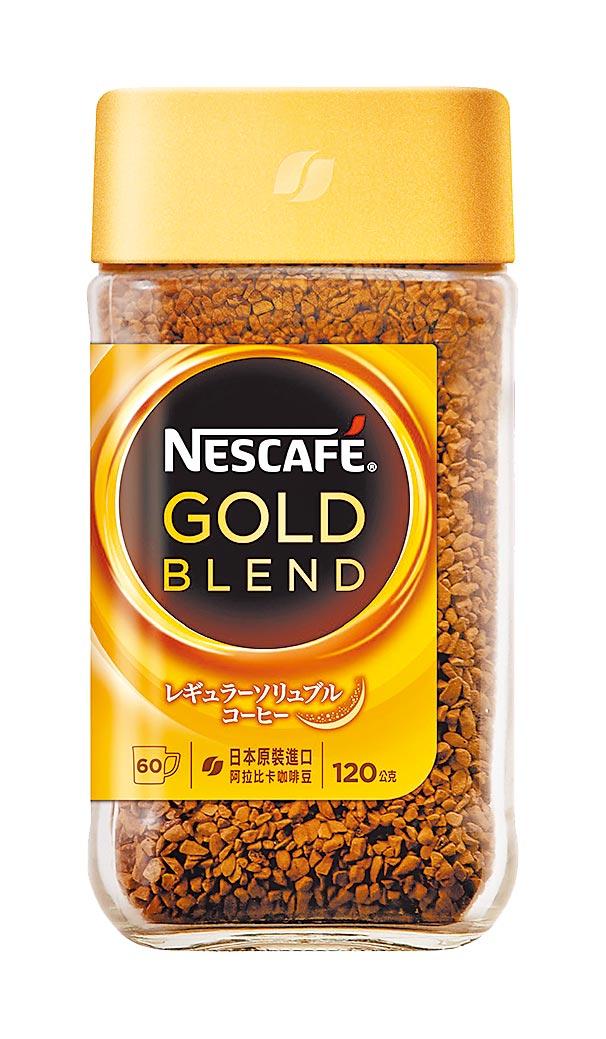 家樂福「雀巢金牌咖啡罐裝深焙風味」120,每瓶310元。(家樂福提供)