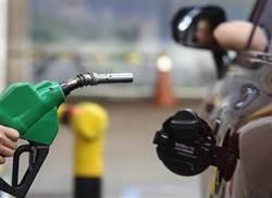 驚!油價爆死劫  專家:散戶機會來了