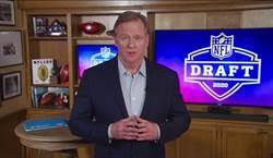 NFL線上視訊選秀會 募款約30億