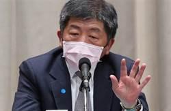 被國台辦批隱匿疫情 陳時中呼籲回歸人對抗病毒的戰役