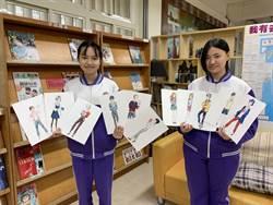 防疫文青用語 新北學生自創漫畫繪圖超驚豔