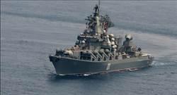 俄國光榮級巡洋艦 莫斯科號完成大修