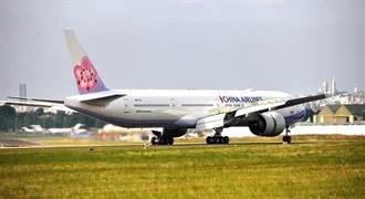 機師執照快到期 民航局期限展延3個月