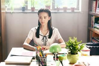 劉詩詩逆齡扮高中生「初戀感」爆棚 鄭愷爆「最怕隆哥來盯場」