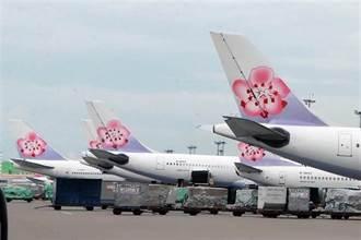 印度撤僑班機接滯留台人 指揮中心:僅能飛新德里