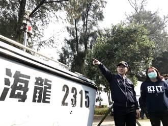 江啟臣:國民黨不懼戰  用最大努力維護和平