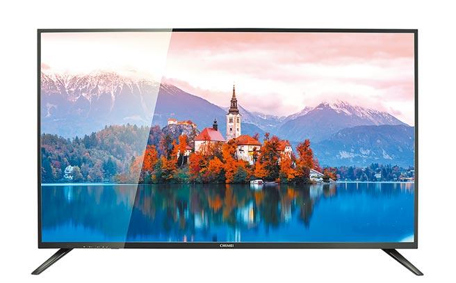 大4K液晶顯示器(TL-65M300)搭載愛奇藝,輕鬆享受豐富影音內容。圖片提供/CHIMEI