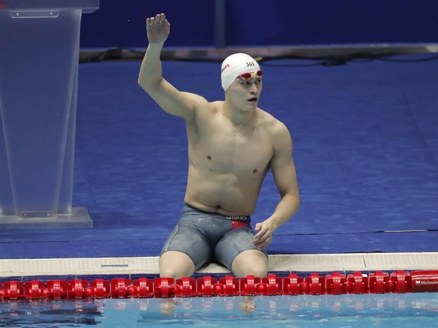 大陸泳將孫楊被國際仲裁法庭重罰8年禁賽,孫楊上訴至瑞士最高法院,但國際泳總高層認為孫楊想要翻盤的機率很低。(美聯社資料照)