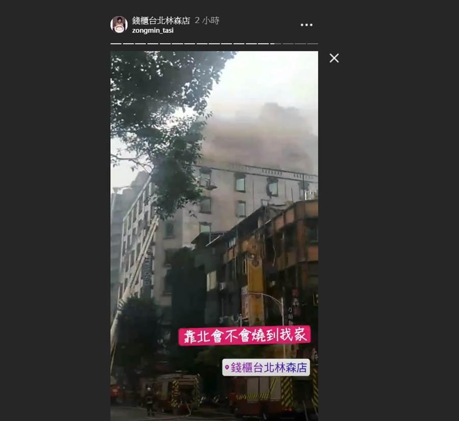 民眾拍到錢櫃外濃煙密布,將照片上傳IG,寫下「會不會燒到我家」。(圖/摘自錢櫃台北林森店IG)