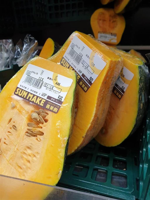 店員不小心將南瓜的標籤貼成「苦瓜」(圖/由網友授權提供)
