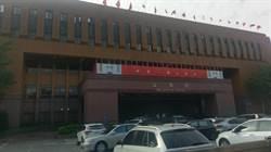 前綠委高志鵬服刑 律師資格恐不保