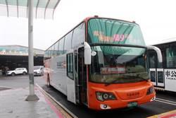 佳里、麻豆-高鐵嘉義站快捷公車 2條新路線5/1上路